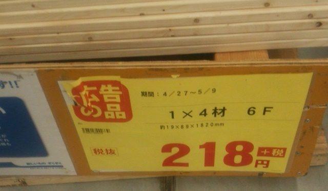 s-16060323_01