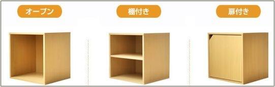 キューブボックス 3種類
