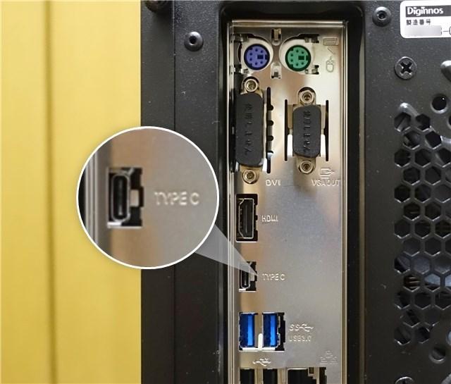 USB TYPE-C GALLERIA