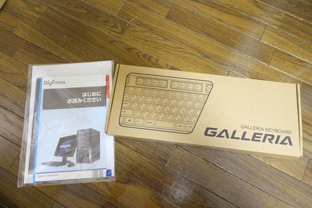 GALLERIA XF付属のキーボード