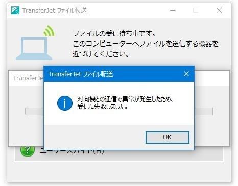 s-16081424_06