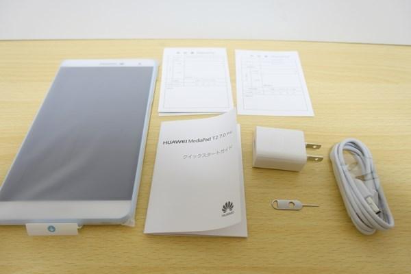 MediaPad T2 7.0 Pro 付属品