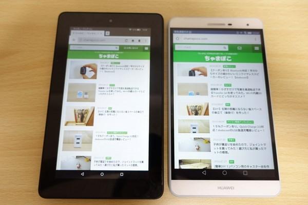 MediaPad T2 7.0 Proとfireタブレットの比較