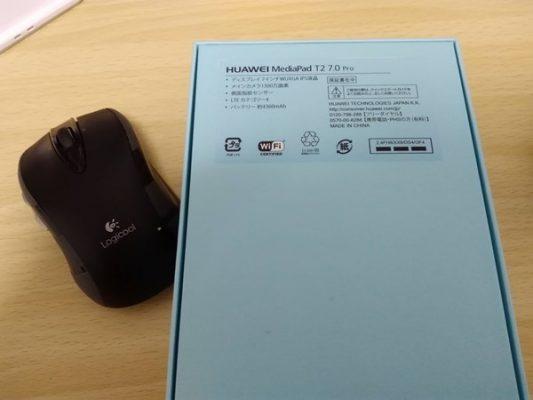 """MediaPad T2 7.0 Proで撮った写真"