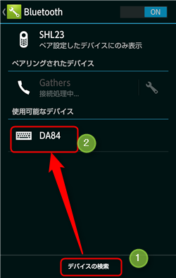 dodocool ミニワイヤレススピーカー ペアリング Bluetooth