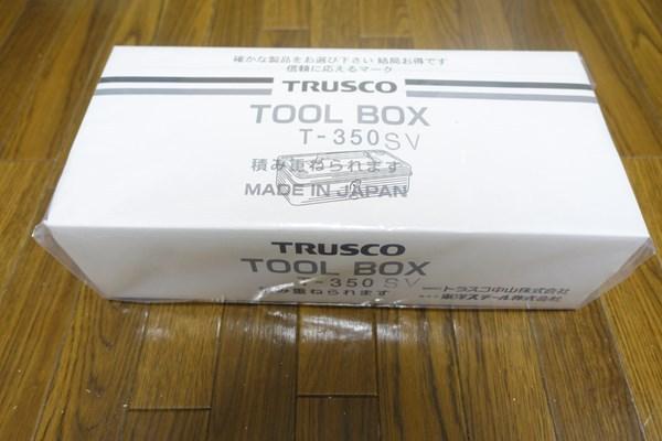 TRUSCo T350-SV 箱