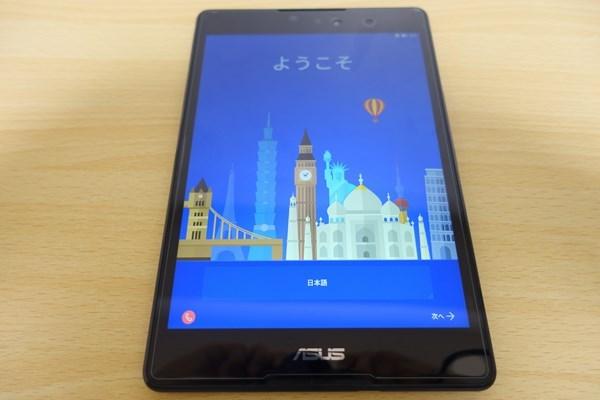ZenPad 3 8.0 スイッチオン!