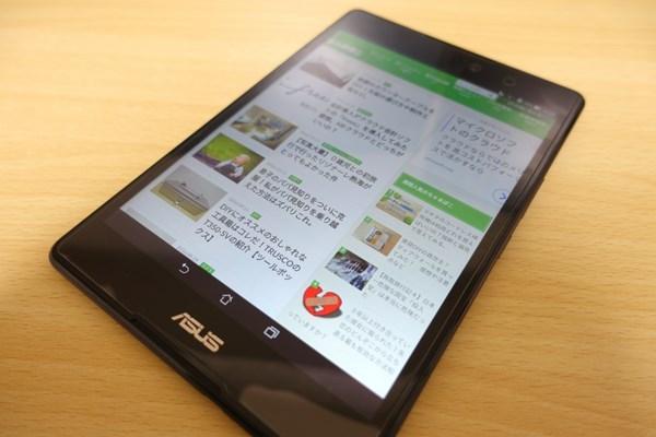 電子書籍に最適!ZenPad 38.0(Z581KL)はほぼ不満なしのおすすめタブレット!【レビュー・感想】