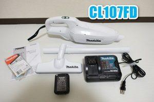 マキタ CL107FD付属品一覧