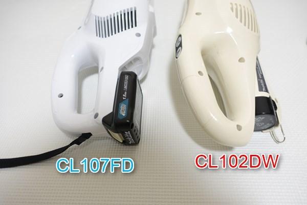 CL102DWとCL107FD