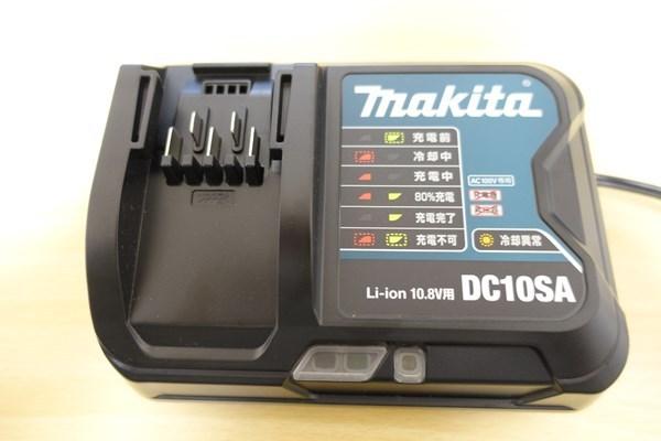 CL107FD 充電器