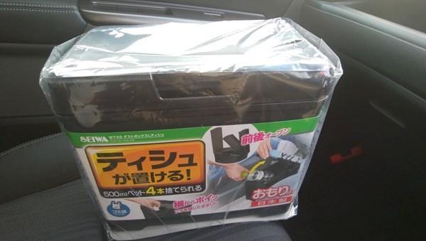 セイワ(SEIWA) 車用 ゴミ箱 ダストボックス