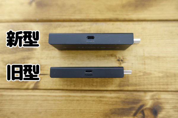 Fire TV Stick 厚み