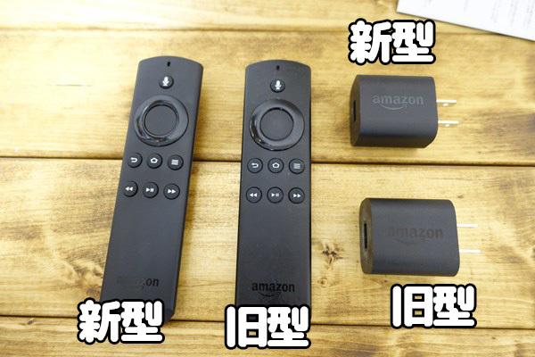 Fire TV Stick 音声認識リモコンとコンセント!