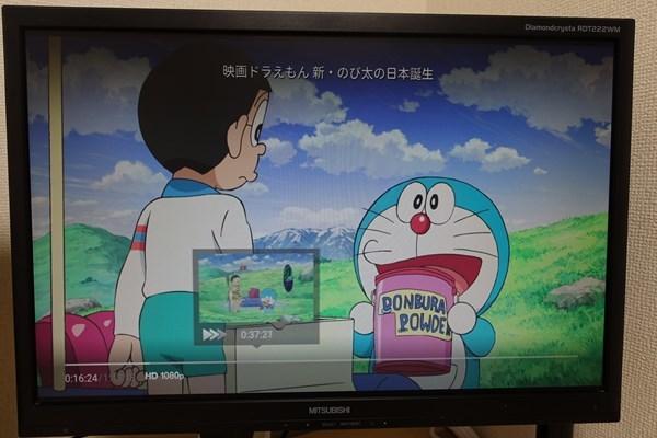 画像はamazonプライムで見れる映画「ドラえもん 新・のび太の日本誕生」より引用しています。