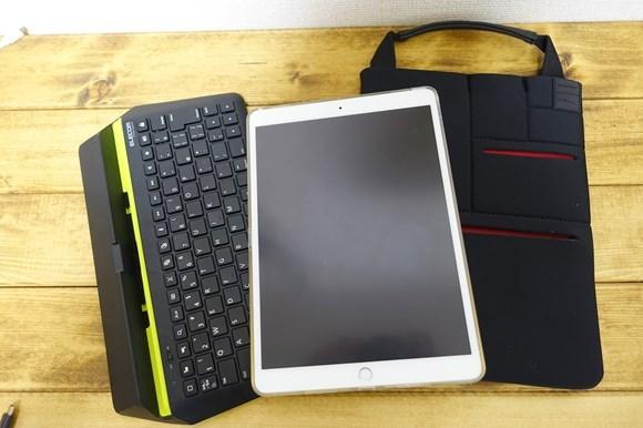 iPad pro10.5と一緒に購入してよかったグッズ4選!このケース、コスパ最高ですわ!