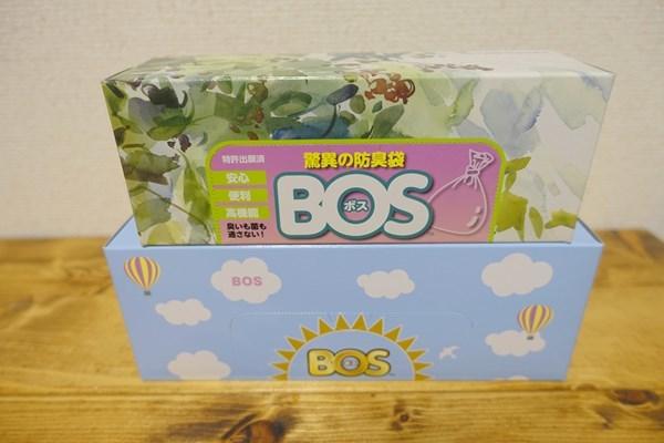 コスパ良し!赤ちゃんのオムツ臭い対策に 【BOSの防臭袋】が最強すぎる件。オムツ捨てに適したサイズはズバリこれ!