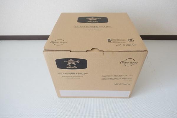 アラジン グリル&トースター 箱