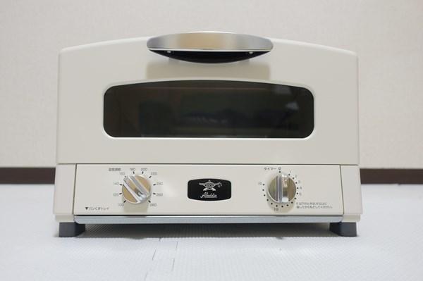 アラジン グリル&トースター AET-G13N
