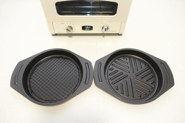 アラジン トースター グリルパン
