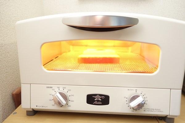ロイヤルブレッド アラジンのトースターで焼いてみる2