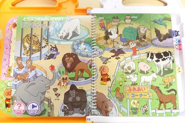 アンパンマン おしゃべりいっぱい! ことばずかん superdx 動物園のページ
