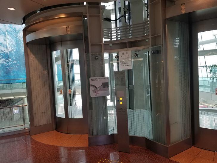羽田空港エレベーター