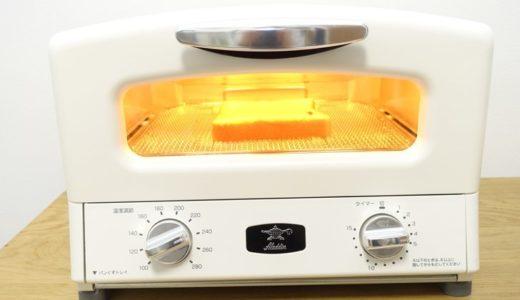 新型のアラジントースター(AGT-G13A)で色々な食材を焼いてみた!パンもお餅も美味しく焼けて超感動!