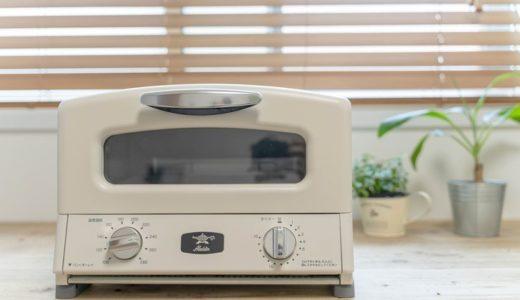 【新型アラジントースター(AGT-G13A)レビュー】0.2秒で発熱し裏面もキレイに焼ける感動トースター!【食パン美味しい】