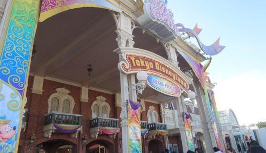 ディズニーランドに3歳&1歳6か月と行ってきた!どれくらい大変?楽しめた?