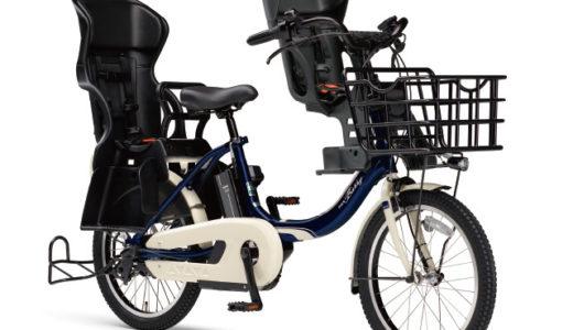 3人乗り子乗せ電動アシスト自転車は前カゴあり・なしどっちがオススメ?私が実際に買った自転車と選び方を解説!
