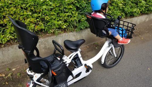 ヤマハ電動アシスト自転車PAS Babby un購入レビュー!子供3人乗せてもかなり快適です!