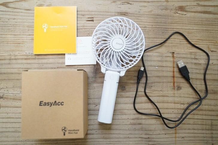 easy acc ハンディ扇風機 付属品