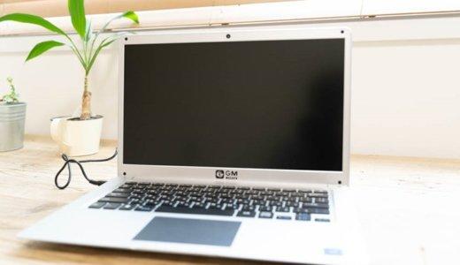 【3万円台でoffice付き!?】Amazonで買える激安ノートPC自腹レビュー!【GLM 14.1型】