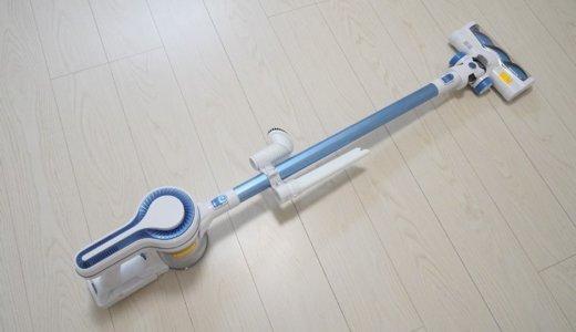 APOSEN H250コードレス掃除機レビュー!吸引力とコスパに優れたお買い得モデルです